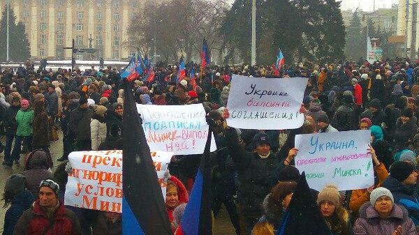 Граждане Донецка призвали Украинское государство выполнять Минские соглашения